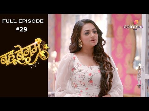 Bahu Begum - 22nd August 2019 - बहू बेगम - Full Episode