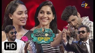 Anubhavinchu Raja | GOODACHARI Movie Team | 11th August 2018 | Full Episode 25  | ETV Plus
