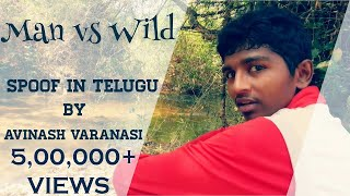Man vs Wild Telugu Spoof | By Avinash Varanasi