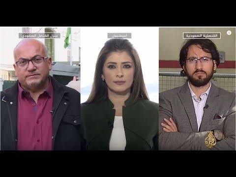 نافذة من إسطنبول-تطورات قضية اختفاء خاشقجي  - نشر قبل 2 ساعة
