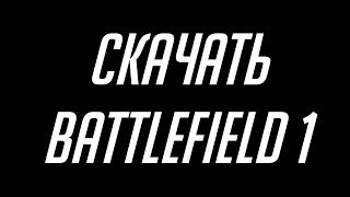видео Battlefield Bad Company 2 скачать торрент Механики бесплатно на PC