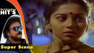 Sudharani breaks up with Ravichandran | Manedevru Kannada Movie | Kannada Super Scenes