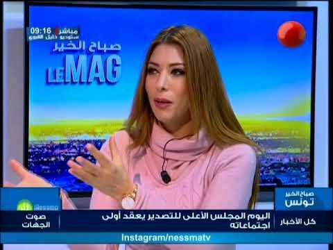 Sbah El Khir LE MAG du JEUDI  04 Janvier 2018