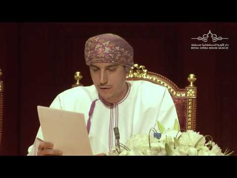 Royal Opera House Muscat Season 2017/18 Press Conference