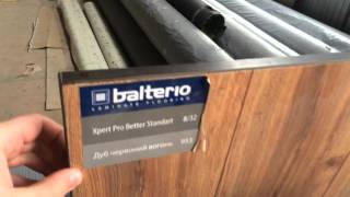 Ламинат Balterio Xpert Pro Standart 4-V(, 2016-02-24T13:00:44.000Z)