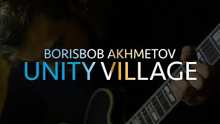 BORISBOB AKHMETOV - UNITY VILLAGE (Pat Metheny cover)