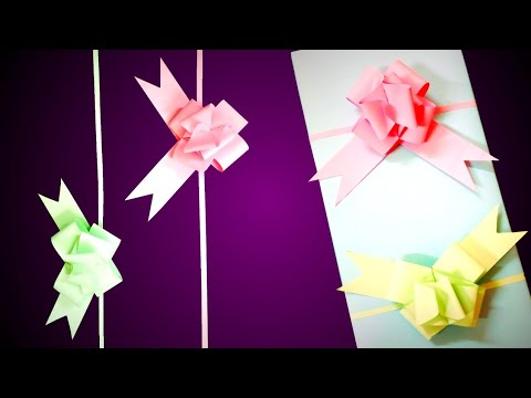 DIY Gift Bow | How to Make Pull Bow With Paper | DIY Paper Pull Bow | Gift Wrapping Bows
