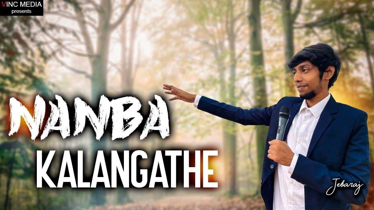 Nanba Kalangathe  - நண்பா கலங்காதே