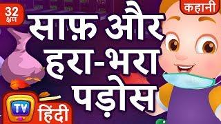 साफ़ और हरा-भरा पड़ोस (Clean and Green Neighbourhood) + more Hindi Moral Stories for Kids| ChuChu TV