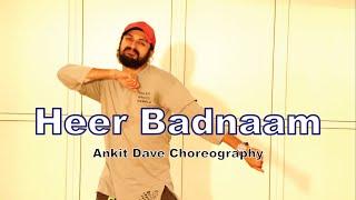 Heer Badnaam Dance Choreography | Zero | Shah Rukh Khan, Katrina Kaif, Anushka Sharma |