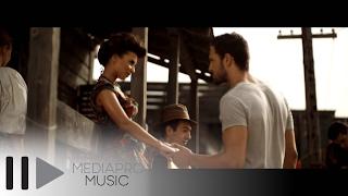 AMI Otra Vez Official Video HD