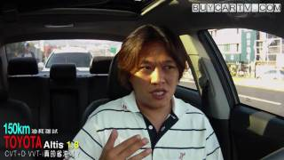 逆轉!Toyota New Altis油耗測試