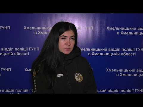 TV7plus Телеканал Хмельницького. Україна: ТВ7+. У Хмельницькому посеред дороги знайшли мертвим таксиста.