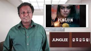 PENGUIN Review - Keerthy Suresh - Tamil Talkies