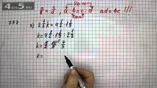 Упражнение 777. Вариант А. Математика 6 класс Виленкин Н.Я.