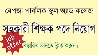 Jobs in the karnaphuli export processing zone jobs at chittagong