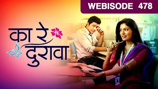 Ka Re Durava   Ep 478   Webisode   Suyash Tilak, Suruchi Adarkar   Zee Marathi