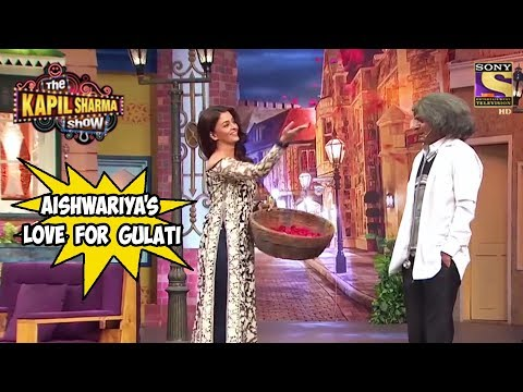 Aishwariya Showers Love On Gulati  - The Kapil Sharma Show