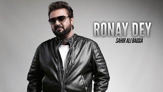 Ronay Dey ( Full Song ) | Sahir Ali Bagga | Arth The Destination | Hamza Khan