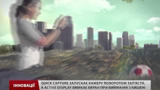 видео Motorola представила новый коммуникатор с ОС Android