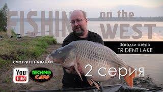 Карп на 20кг Как поймать трофейную рыбу Интервью с ЧЕМПИОНОМ УКРАИНЫ