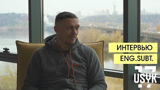 Oleksandr Usyk about preparing for the fight | substitution of an opponent