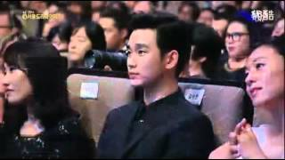 140904 LYn (My Destiny) - 2014 Seoul International Drama Awards