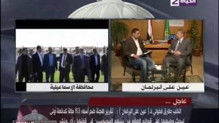 بالفيديو.. محافظ الإسماعيلية: الدروس الخصوصية آفة مستوطنة في البيوت المصرية لأكثر من 30 عاما