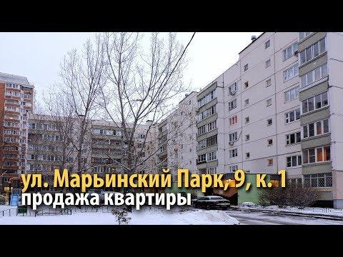 квартира марьинский парк   купить квартиру марьино   квартира метро братиславская   краснобаева