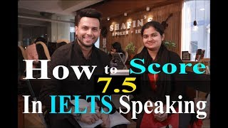 How to score 7.5 in IELTS Speaking || Topic Sports || SHAFIN'S || SHAFIN'S Books