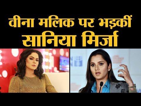 Veena Malik की