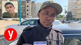 דודו של הצעיר שנורה למוות עזב את המשטרה