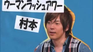 ラジオ番組「たまむすび」2013年10月23日より。 博多華丸・大吉の大吉さ...