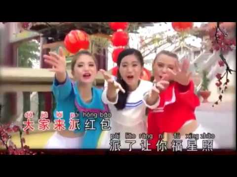CNY 2019 l 歡樂新春 2019 l Best Chinese New Year Song 2019 l Best Music Selection