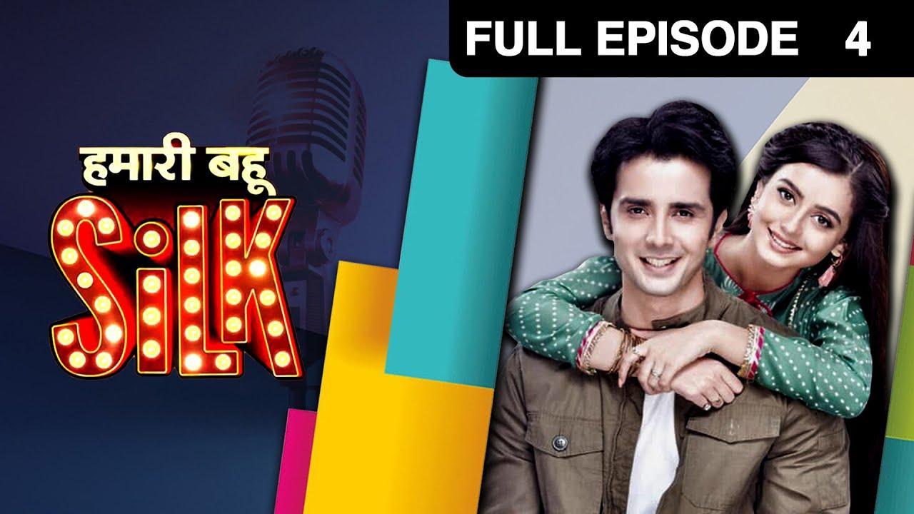 Download Hamari Bahu Silk - हमारी बहू सिल्क | Hindi TV Serial | Full Ep 04 | Zee TV