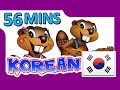 Kids, Teachers and Parents Can Learn to Speak Korean (한국어) with this Easy