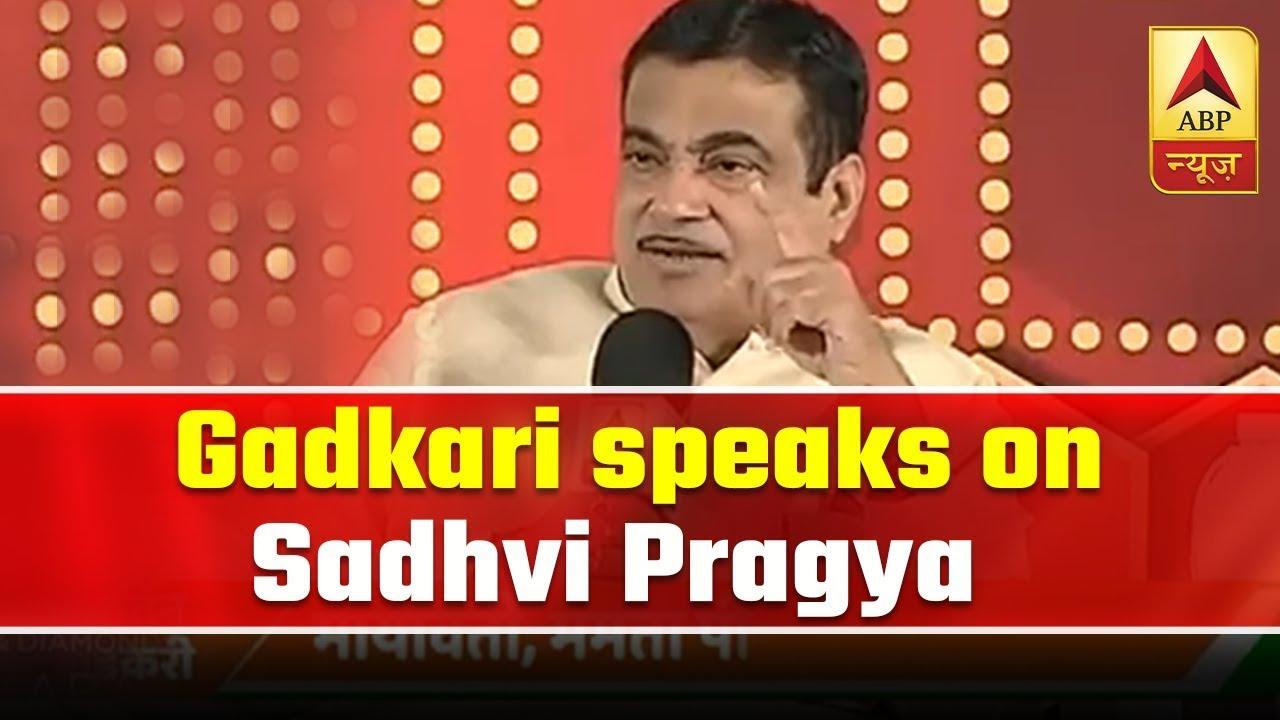 Hindu Terrorism Is Lie And Sadhvi Pragya Has Been Framed