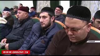 Кадыров про решение Трампа