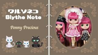 Neo Blythe Penny Precious ネオブライス ペニープレシャス 2013年7月発...