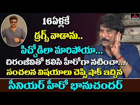 tollywood-senior-hero-bhanu-chander-explains-about-his-movie-career-in-tollywood-|-mirror-tv-channel