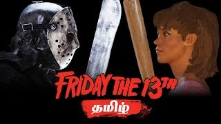 Friday the 13th Tamil Gaming Live