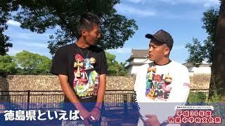 四星中学校文化祭コメント動画【ウエスタンバターwith TOKUKEN】