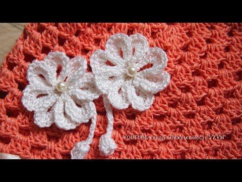 Вязание крючком видео уроки цветы