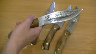 Ножи ИП Блажко Кизляр в целом неплохо, но можно и лучше.            Проект \
