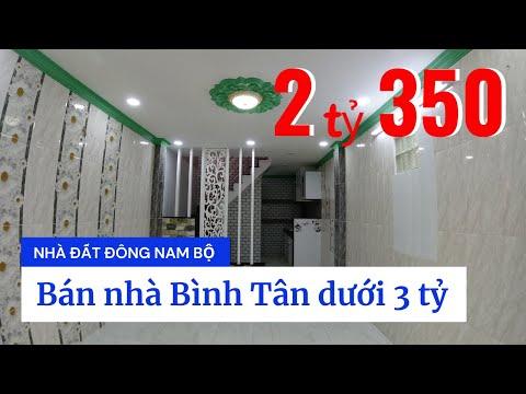Chính chủ Bán nhà quận Bình Tân dưới 3 tỷ, hẻm 126 Liên khu 10-11, Bình Trị Đông. Nhà đẹp 1 lầu, sổ hồng riêng