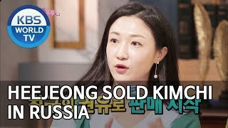Heejeong sold kimchi in Russia [Happy Together/2019.06.13]