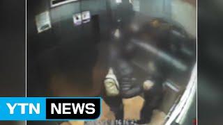 부산 아파트 엘리베이터 급상승...2명 구조 / YTN