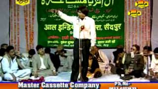 The Worlds Best Mushaira  By Jauhar Kanpuri
