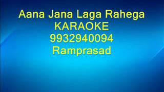 Aana Jana Laga Rahega karaoke Giraftar 9932940094
