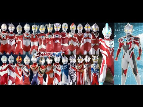 Ultimate ウルトラマン Ultraman Henshin Transformations 2016 !!! MUST WATCH!!!